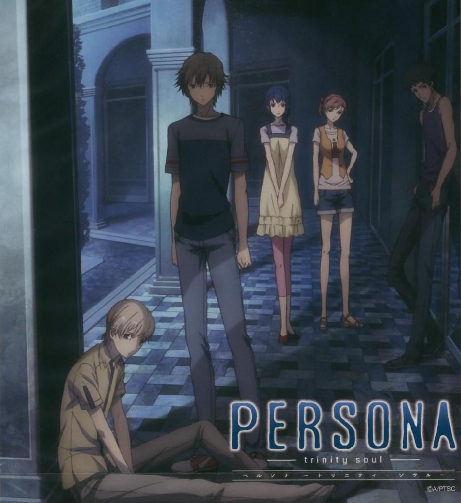 persona trinity soul dans Dessins animes/MANGAS persona_-_trinity_soul_full_595734